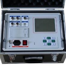 三相继电保护测试仪选华能电气图片