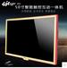 广州长信教学一体机零售批发和代工硬件设备行业领先