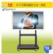 倚昌47寸多媒体触摸电脑电视一体机交互智能平板幼儿园教学一体机