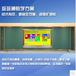 倚昌65寸多媒体教学班班通教学推拉黑板液晶电脑电视会议活动查询电脑