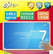 广州长信教学一体机零售批发和代工硬件设备哪家比较好图片