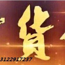 2017上海日化商品百货会