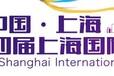 2017中国鞋材料及鞋机展会