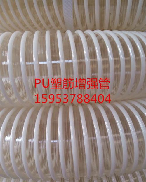 厂家直销卫生级呼吸器专用管TPU塑筋耐磨管白色塑料增强管