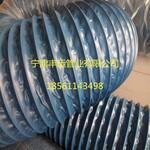 丰运蓝色高温风管蓝色通风管厂家万向吸气臂净化器软管