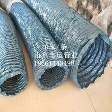 8寸蓝色焊烟管中央空调排烟管车间排废气风管高伸缩高温风管