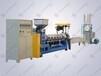 PE改性单机线塑料造粒机