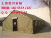 8人棉帐篷野外保暖棉帐篷防水透气帐篷