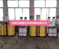 安徽软水器,全自动锅炉软化水设备