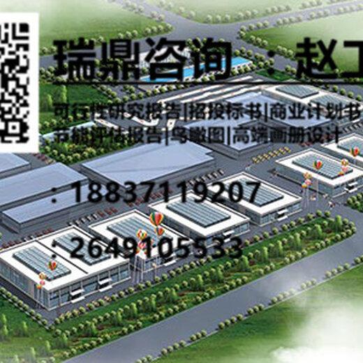 家具產業園概念規劃設計咸陽市家具產業園概念規劃設計