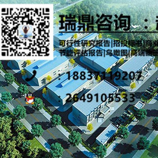 青州市小型水庫管理體制改革維修養護工程施工投標書介休市青州市小型水庫管理體制改革維修養護工程施工投標書