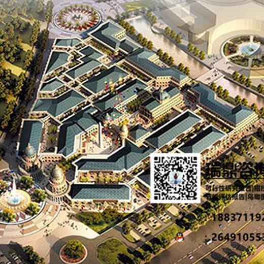 互聯網產業園概念規劃設計建始縣互聯網產業園概念規劃設計