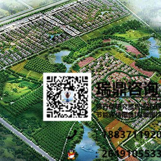 生態農業概念規劃設計古縣生態農業概念規劃設計