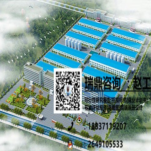 建材產業園概念規劃設計珠山區建材產業園概念規劃設計