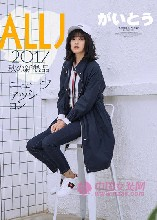 马克华菲时尚女装尾货货源品牌折扣女装尾货批发一手货源