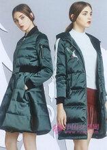 品牌折扣店货源国内最大品牌女装尾货批发公司颜可可服饰