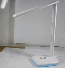 新品LED幻彩台灯智能调光折叠学习阅读台灯儿童卧室床头灯创意礼品厂家直销