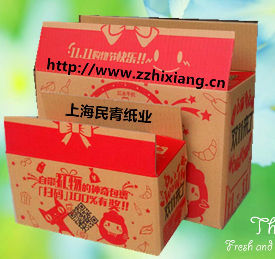 上海民青纸箱厂定做物流包装纸板箱