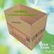 供应单层B瓦楞飞机盒定做五层高强瓦楞纸板箱加工可来料加工