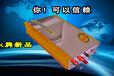 电鱼机价格捕鱼机大功率船背两用捕鱼机——官方正版捕鱼机