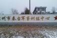滨州高压电网兰星LX-2010A