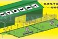 青岛兰星牧场围栏LX-Polar钻石品质
