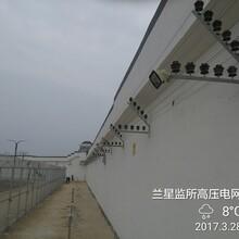 山东济宁监狱、看守所脉冲高压电网兰星LX-2010厂家直销