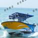 7.5米小型观光船,观光小船