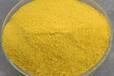 恒泰聚合氯化铝性能价格