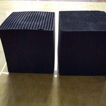 蜂窝活性炭常用规格及价格图片