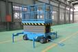 内蒙古通辽移动式高空维修作业平台《4-16米》移动剪叉式升降机价格济南龙宇升降机械有限公司