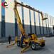 枣庄16米折臂式升降平台商生产厂家,济南龙宇机械首选产品