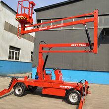 烟台曲臂式升降机~360度折臂式升降平台~济南龙宇机械专业设计