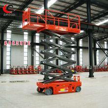 牡丹江自动升降机厂家直销,济南龙宇机械升降平稳