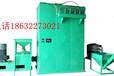 河北斯菲尔供应环保省电木塑磨粉机