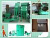 2017最新款绿色商标纸磨粉机标签纸磨粉机