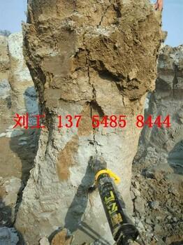 潮州市岩石劈裂机石头开石机