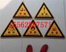 供应危险警示牌WXP-5居思安厂家设计直销
