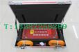 原装正品直销长方型软体堵漏工具高压强磁