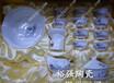 景德镇陶瓷茶具图案陶瓷茶具厂家陶瓷茶具批发
