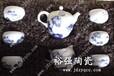 陶瓷茶具景德镇陶瓷原产地裕强陶瓷陶瓷茶具厂家