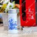 陶瓷茶杯厂家批发高档陶瓷茶杯陶瓷保温杯