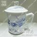陶瓷茶杯厂家定做单位团体陶瓷会议杯