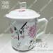 陶瓷茶杯厂家定做陶瓷对杯陶瓷情侣杯