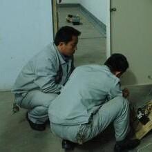 增光路紧急电路跳闸故障维修线路改造空气开关漏电保护器更换
