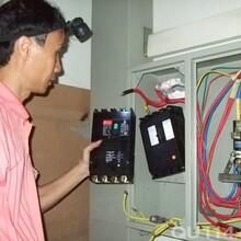 西直门紧急家庭电路跳闸维修灯具卫浴安装空气开关更换