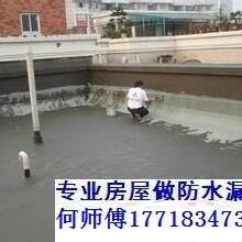 回龙观专业防水补漏卫生间防水天台防水房屋防水