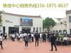 大吉祥禅文化广场周庄景区30-90平餐饮休闲旺铺