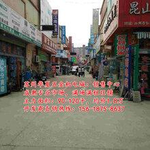 地铁口90-120平成熟市场旺铺,财聚八方,苏州华夏五金机电城图片