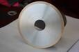 郑州锐丰1A1R陶瓷切割片外径250mm内径60厚度2.0墙砖-腰线锯片